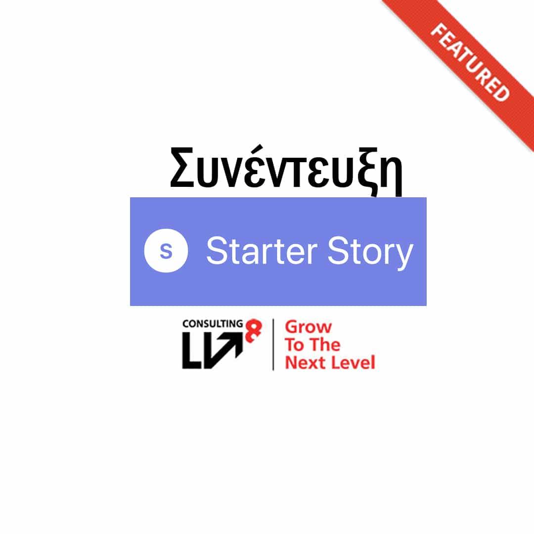 Lv8-at-starterstory