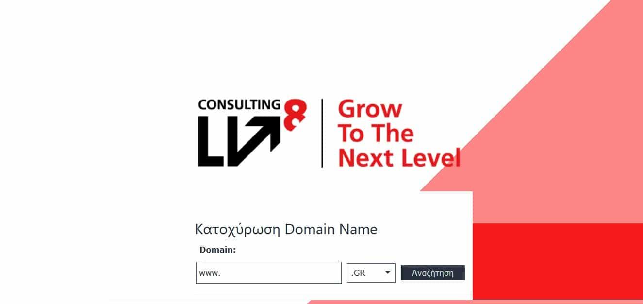lv8 domain registration