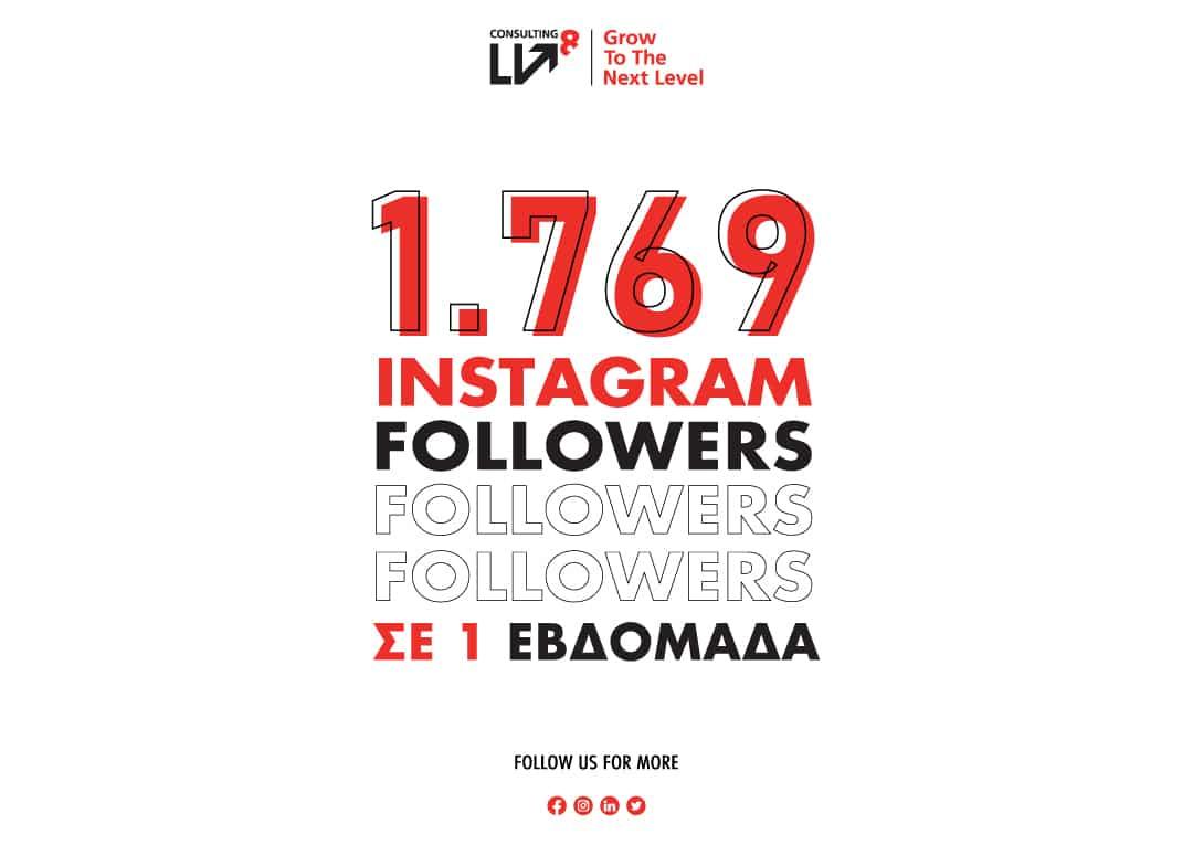 insta_followers_lv8